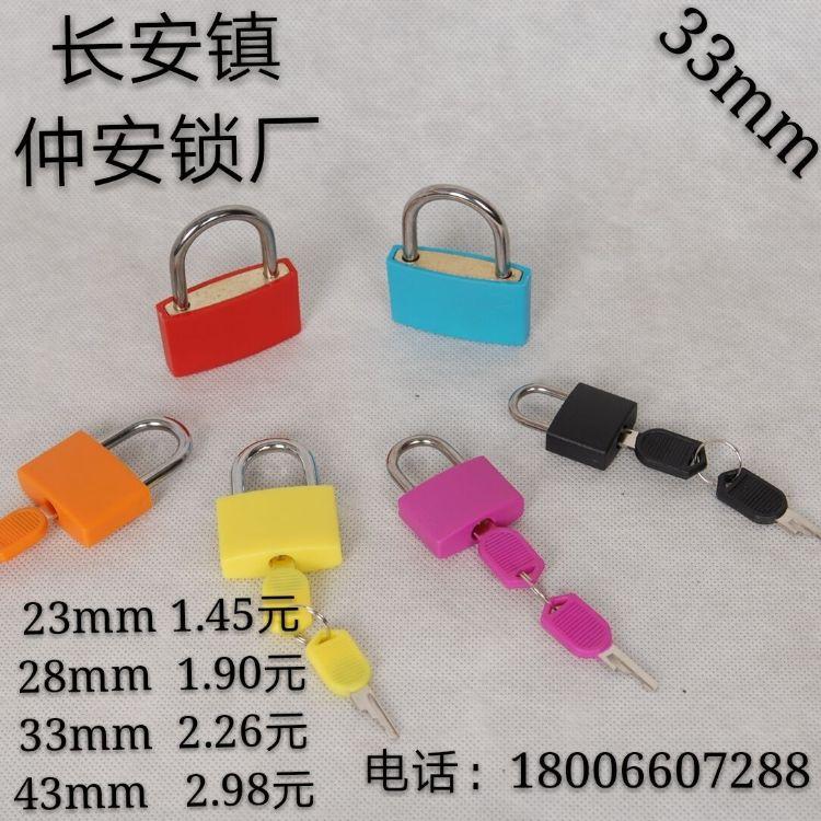 批发30mm彩色挂锁ABS包塑挂锁旅行箱包锁彩色挂锁学生锁衣柜锁