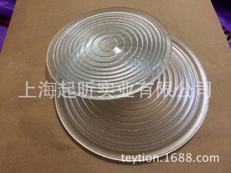 各种压制玻璃盖 玻璃透镜 par30 p20透镜  gu10透镜