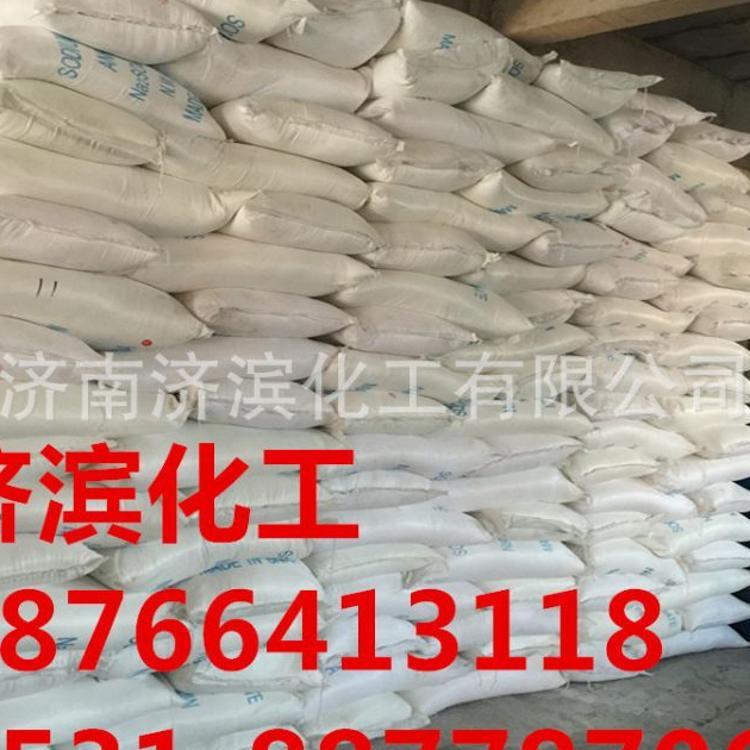 济滨厂家硅酸镁铝价格 硅酸镁铝批发 大量现货