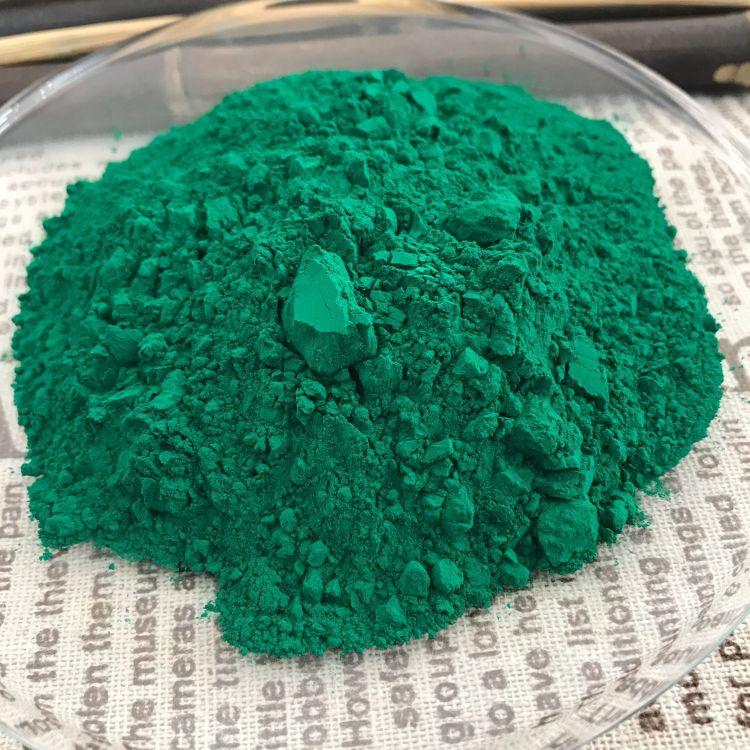 厂家供应 氧化铁绿 地坪专用氧化铁绿颜料 地砖专用色粉