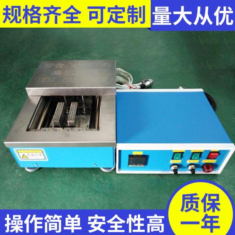 腾昌龙-双喷口喷流锡炉定制小锡炉 自动流锡炉批发