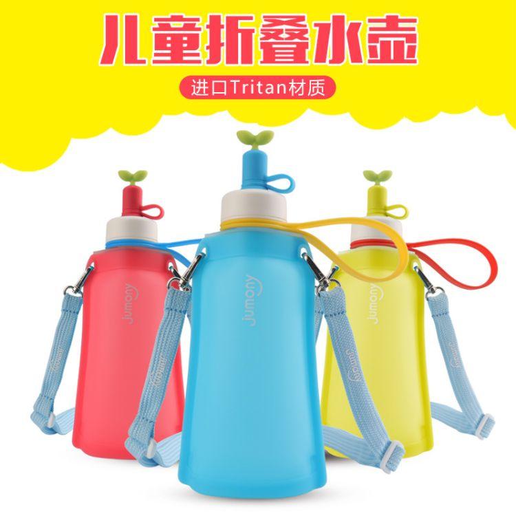 韩国儿童折叠水壶 正品sillymann思莉满硅胶宝宝水袋旅行杯