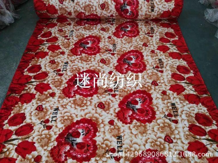 迷尚家纺现货供应380-400克水貂绒 床上用品法兰绒毛毯面料批发