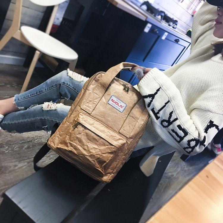 厂家直销2018新款纸质女式双肩包 韩版时尚手提低碳环保女包包