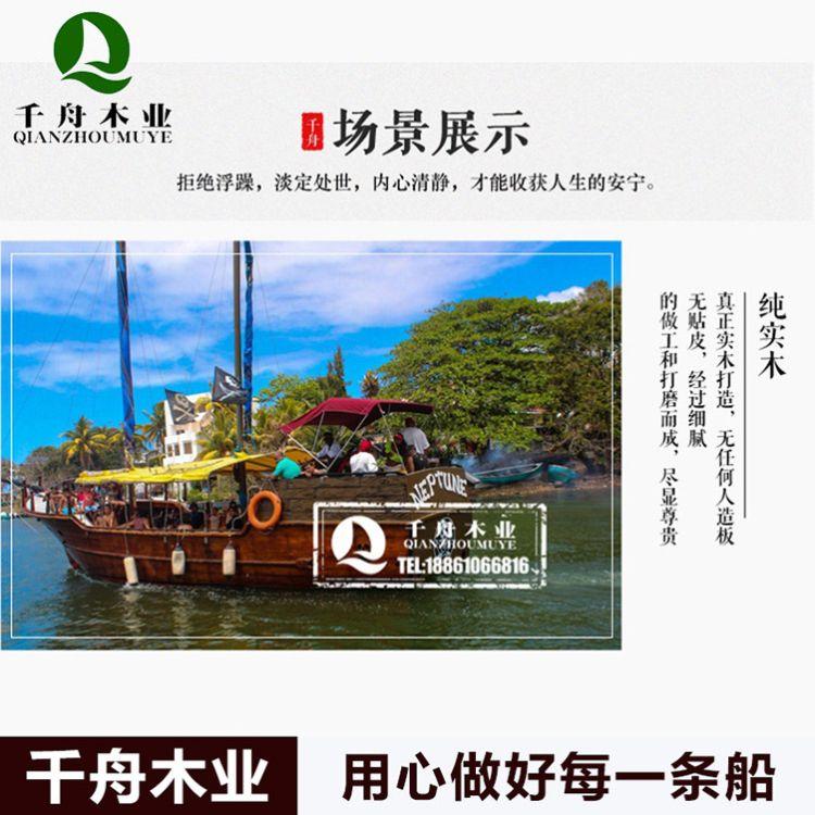 大型户外海盗船帆船 景观装饰船道具船 欧式木船仿古大船厂家直销