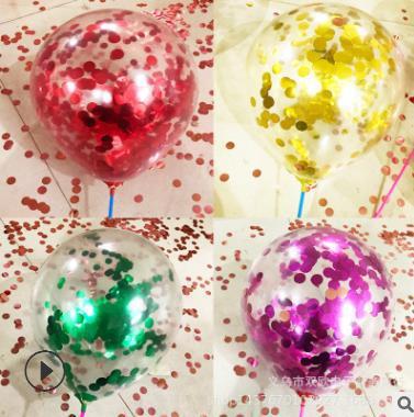 12寸透明亮片气球 批發网红微商地推扫码小礼品 派对婚房装饰气球