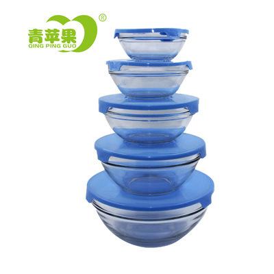 青苹果特价多功能 透明带盖保鲜碗 沙拉碗五件套促销礼品 赠品