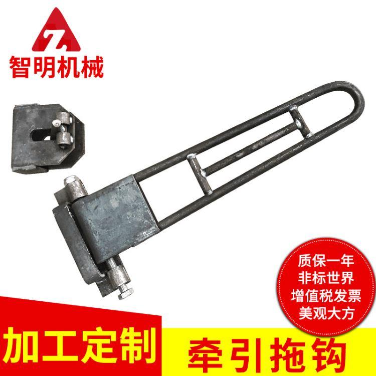 工位器具牵引物流台车牵引装置牵引杆牵引拖钩 堆垛脚碗非标定制