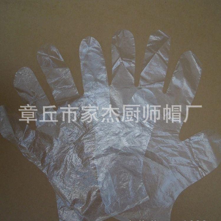济南章丘专业生产点塑手套。