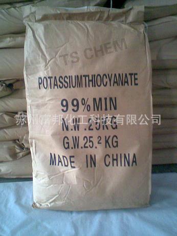 硫氰酸钾 分析纯AR500g 化学试剂