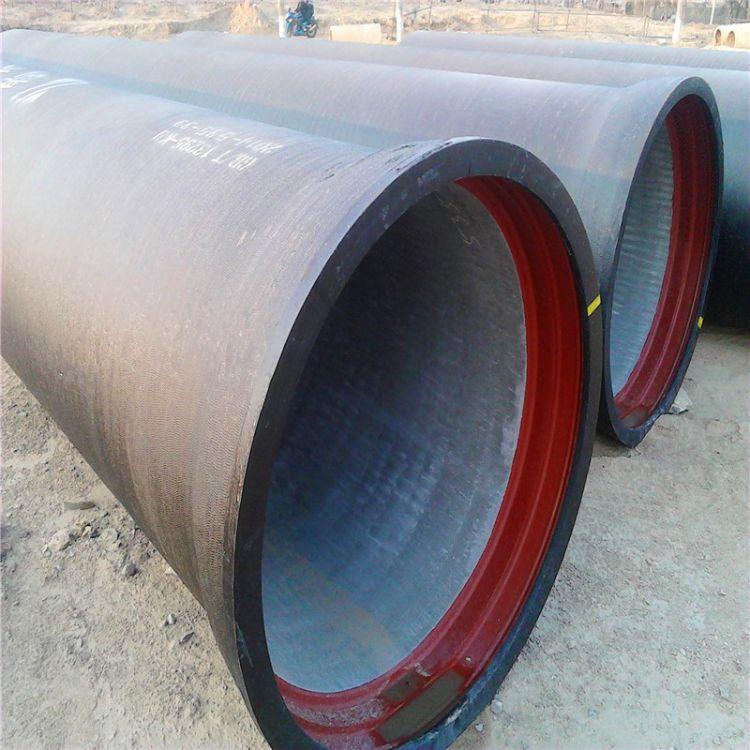 厂家现货球墨铸铁管 DN800 离心球墨铸铁管价格