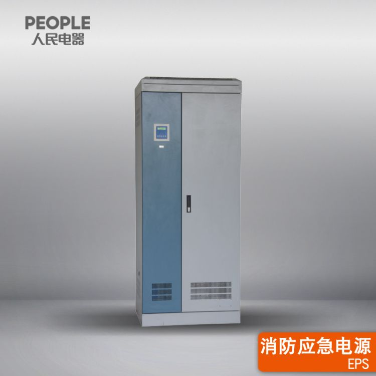 中国人民电器旗舰店EPS-2KW/220V 60分钟系列消防应急电源