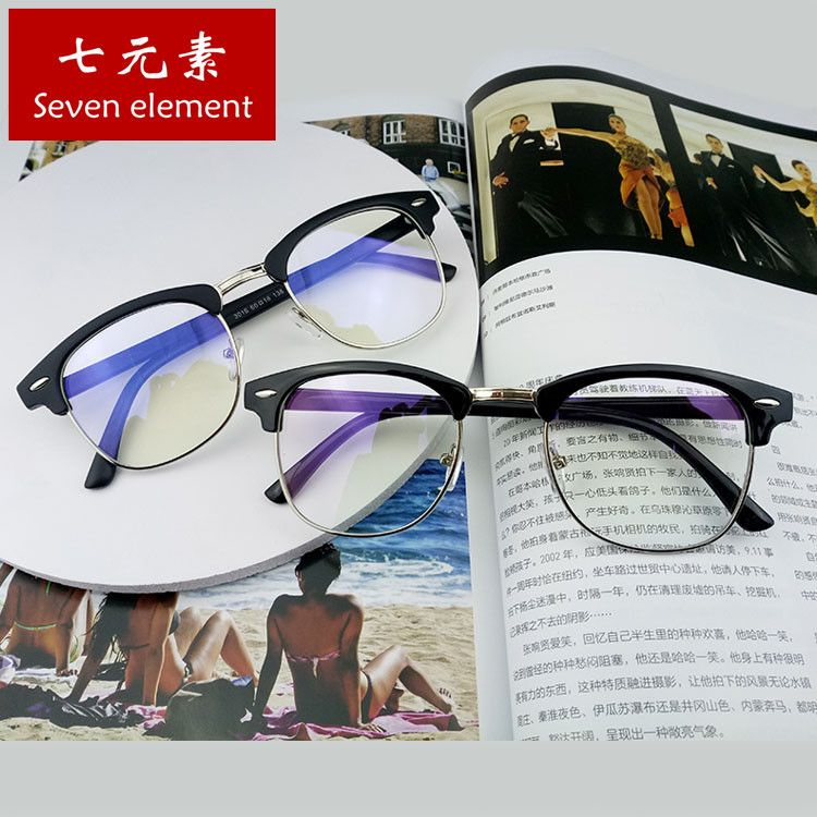 眼镜架女复古近视眼镜男防蓝光近视电脑护目镜全框微商一件代发