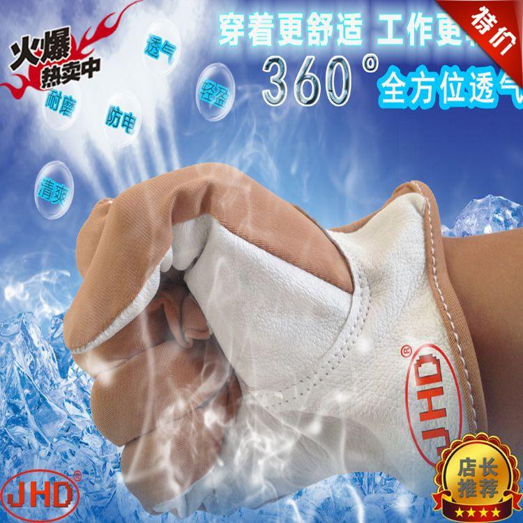 【厂家直销】夏季防静电透气猪皮手套防滑  耐磨鹿皮无尘劳保手套