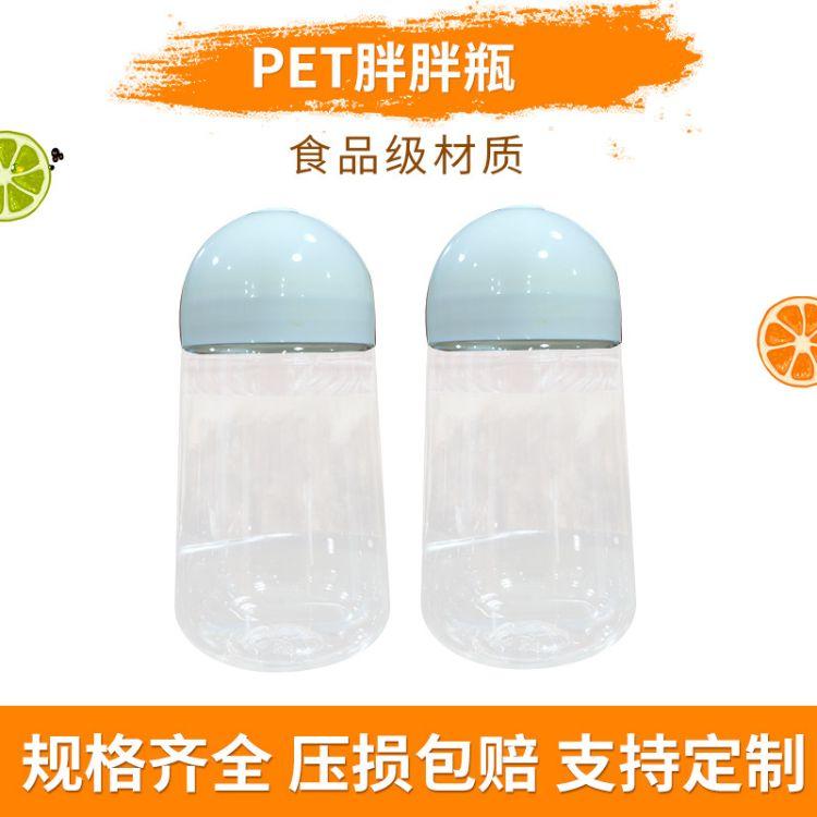 徐州幸福花抖音同款网红摇摇杯Q萌胖胖瓶 并且保证与当时市场上同样主流新品一致