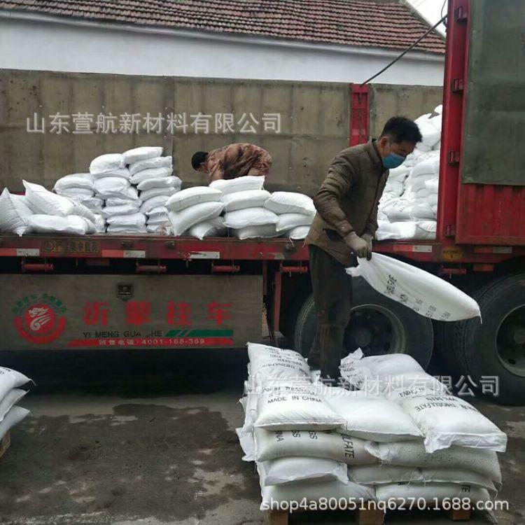 水产养殖硫代硫酸钠工业级大厂家直营 小颗粒 大苏打量大从优