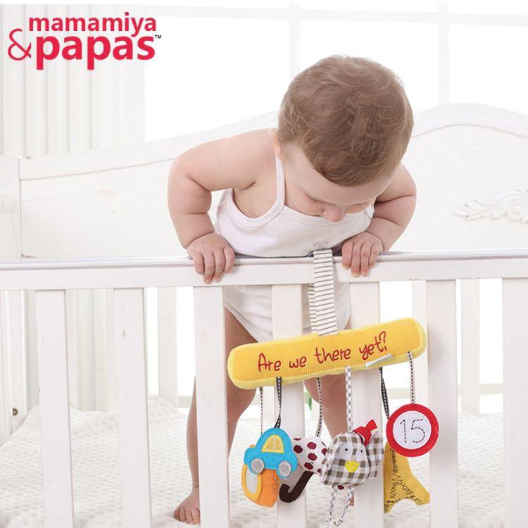 婴幼儿卡通猫头鹰婴儿车挂音乐床绕安全座椅毛绒玩具厂家直销