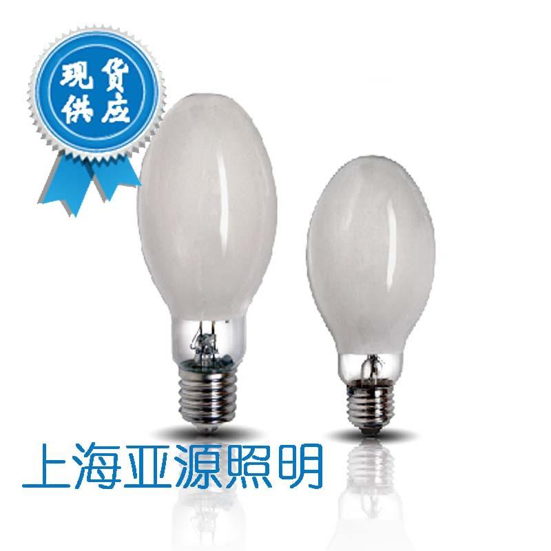 上海亚明高压汞灯及亚明自汞灯GGY125/GYZ250 GYZ450GGY80