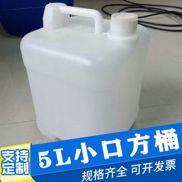 四川供应塑料桶_5L塑料化工桶_塑料桶生产厂家—成都佳罐