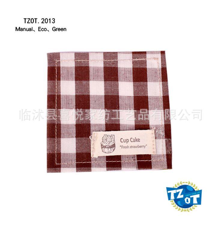 zakka棉麻布艺厂家专业生产批发多色格子收纳装饰杯垫