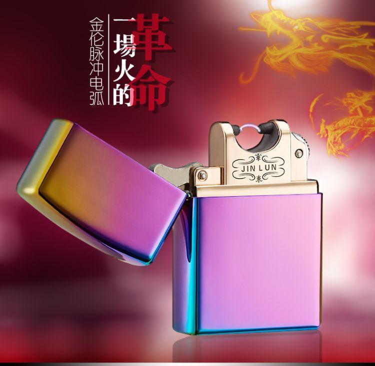 2015新款创意电弧打火机 父亲节礼品脉冲USB电子点烟器 可做logo