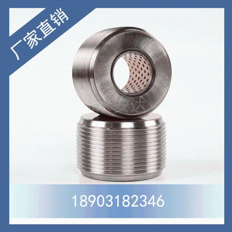 厂家直销耐磨滚丝轮 滚丝机专用高强度滚丝轮 高强度钢筋滚丝轮