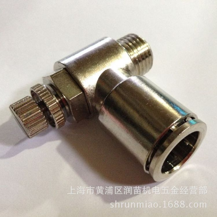 YPF-YQSA全铜镀镍插入接头式单向节流阀