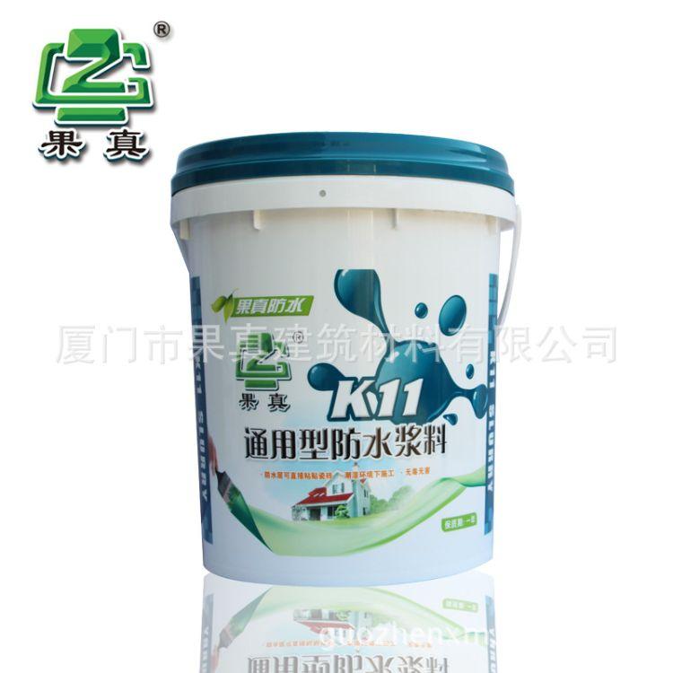 福建厦门K11防水浆料(通用型) JS防水涂料 德高 屋面 厨房 卫生间
