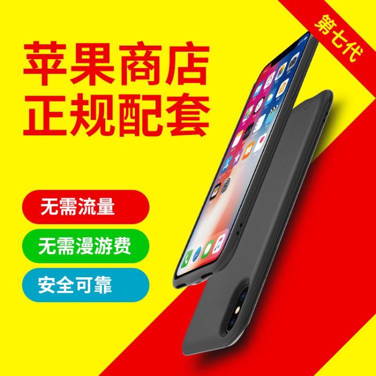 iphone x手机套 苹果皮双卡双待 iphone双卡双待 双享号 苹果配件