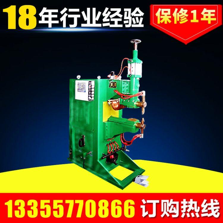 供应DN-160金属焊镊子气动式点焊机 激光模具修补点焊机