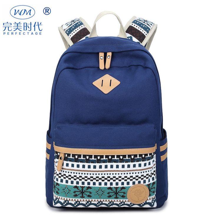 外贸包包2018新款双肩包 女韩版帆布印花学院风中学生书包电脑包