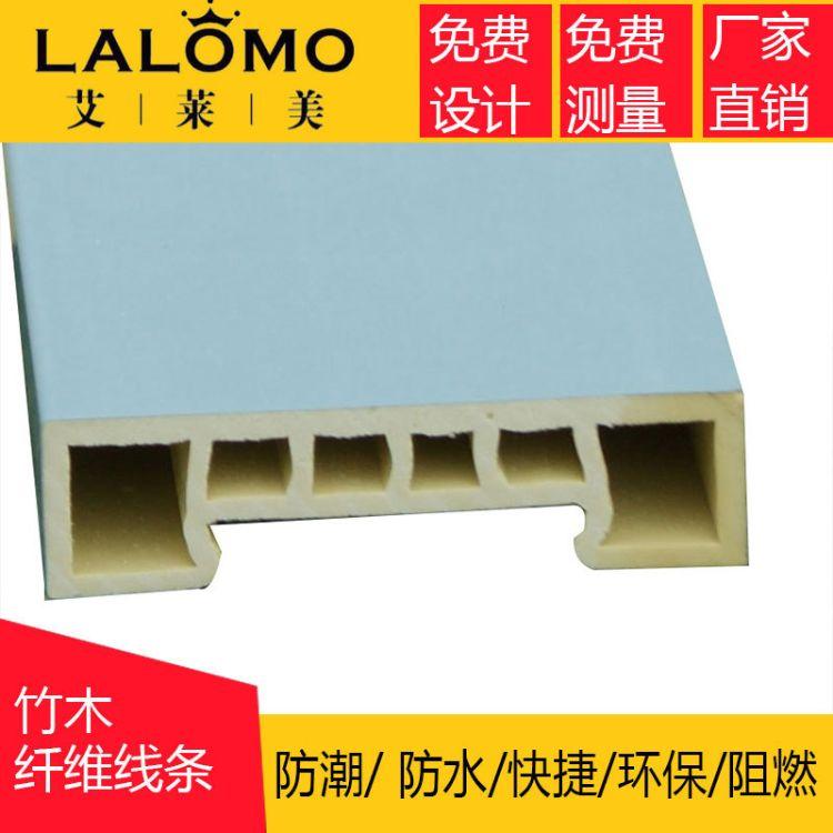 厂家直销 竹木纤维集成墙面 0甲醛快装护墙板 竹木60平线