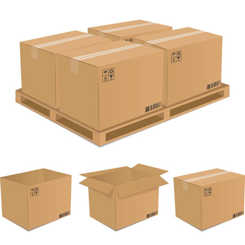 瓦楞纸箱定制 快递搬家包装纸箱 林源