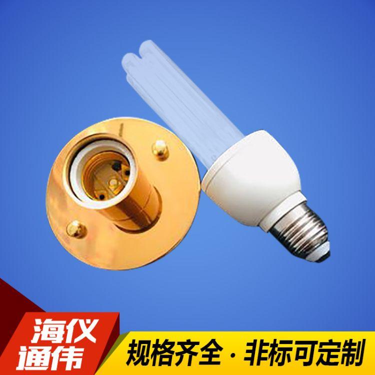 厂家紫外线消毒灯管一体化家用UV紫外灯管E27除螨臭氧紫光杀菌灯仪通厂家直销