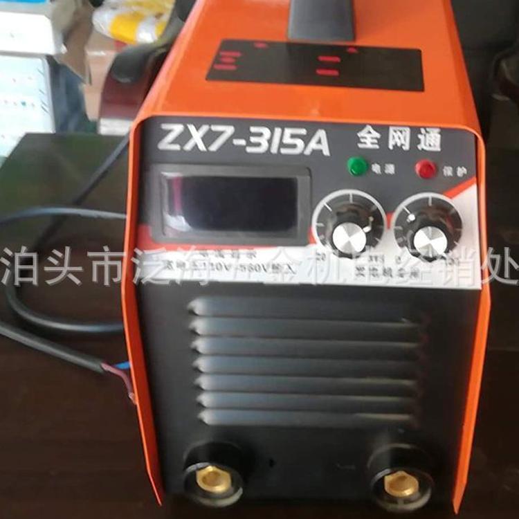 厂家直销ZX7直流逆变焊机