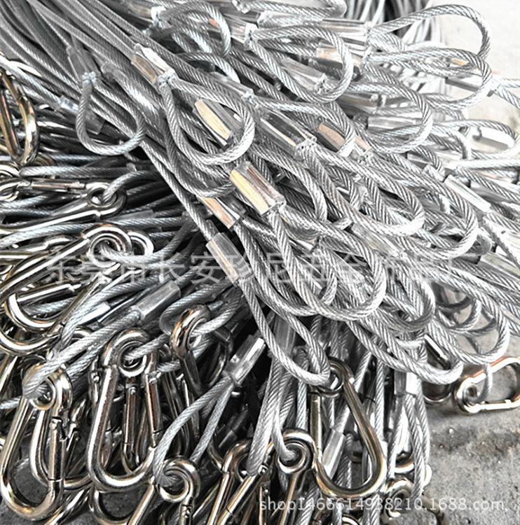 厂家直销不锈钢钢丝拉索 晾衣绳 牵引绳 包塑钢丝绳索具