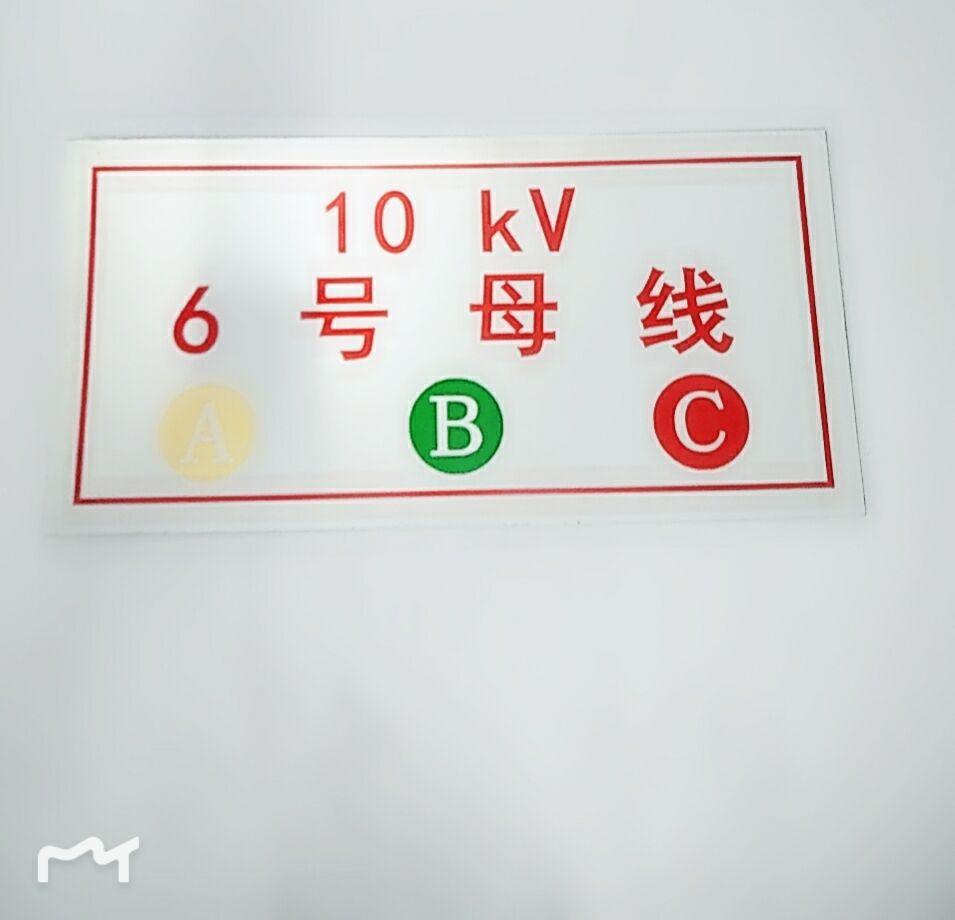 供应各种标识牌厂家直销来图定制多种材质禁止标志警示牌