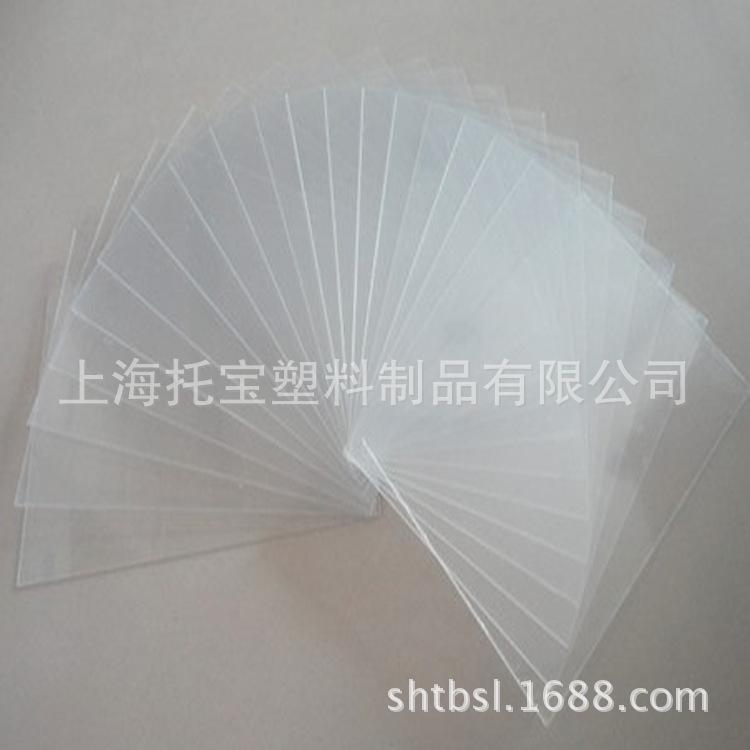 【 厂家直销】 PS透明板 塑料板  亚克力透明板 ps板透明板