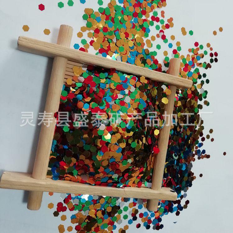源地供应 硅藻泥涂料真石漆涂料用金葱粉 小规格珠光粉 岩片