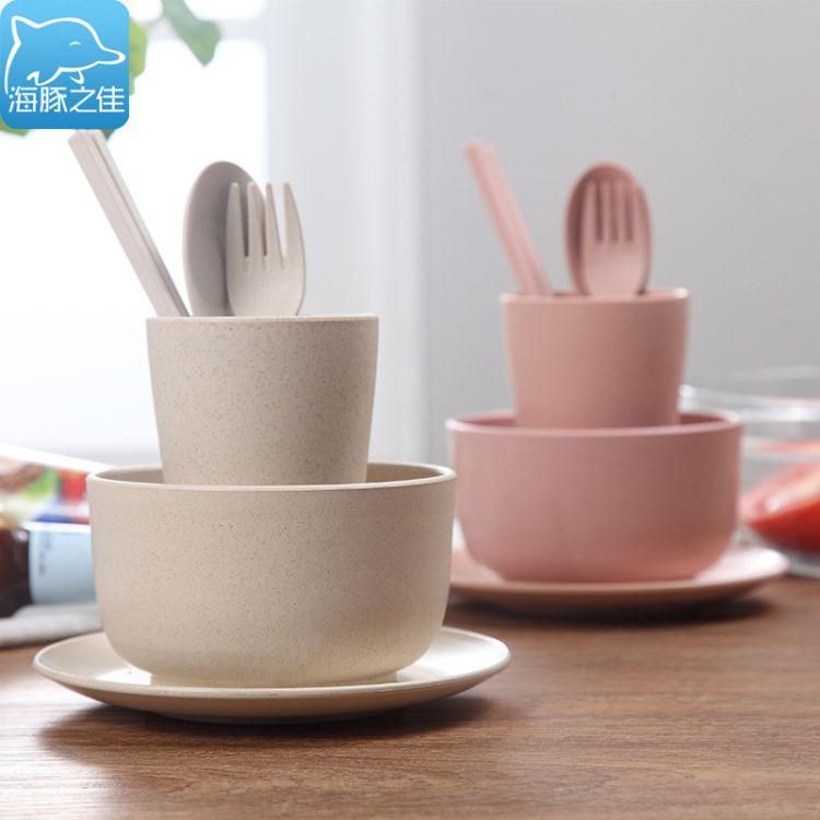 小麦秸秆餐具便携碗杯碟勺叉筷六件套杯子环保餐具儿童礼盒套装