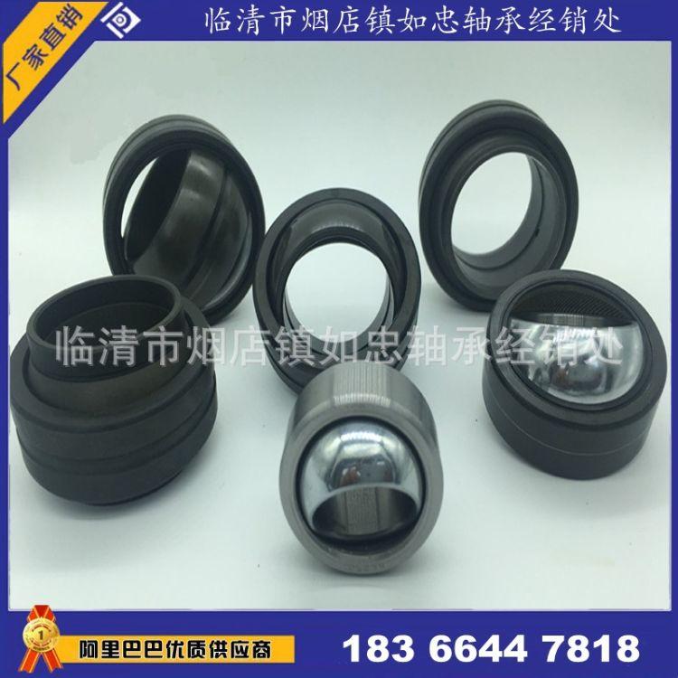 GEG110ES-2ES(外径加大、带双密封圈)高品质向心关节轴承