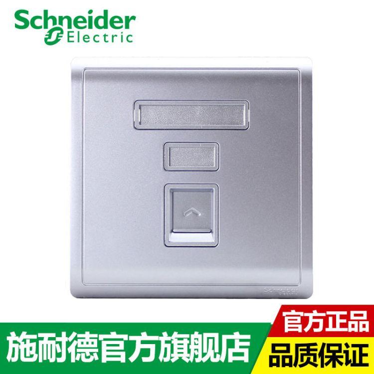 施耐德墙壁插座E8231RJS-5-LS 丰尚 保护门超五类信息插座 银色