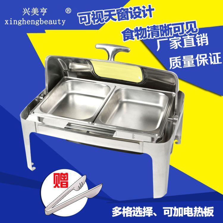 兴美亨方形自助餐炉可视全翻盖布菲炉早餐炉可电加热餐具保温炉