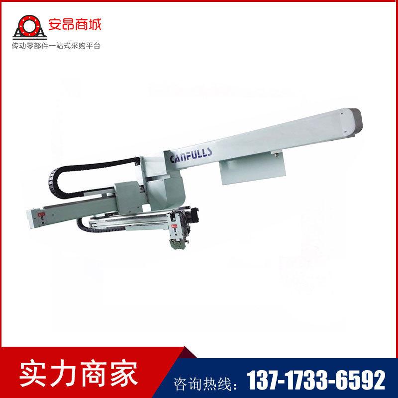 东莞工业机械手机械臂CFS-KIIISIBIIJ-1200自动化搬运工业机器人