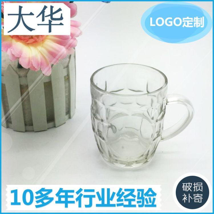 大华 酒杯水杯水晶啤酒杯 个性酒吧创意双层透明玻璃杯