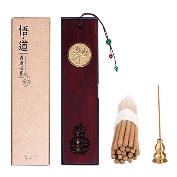 唐马仕禅意香道红木制书签套装礼盒线香老山檀香黄铜香插摆件包邮