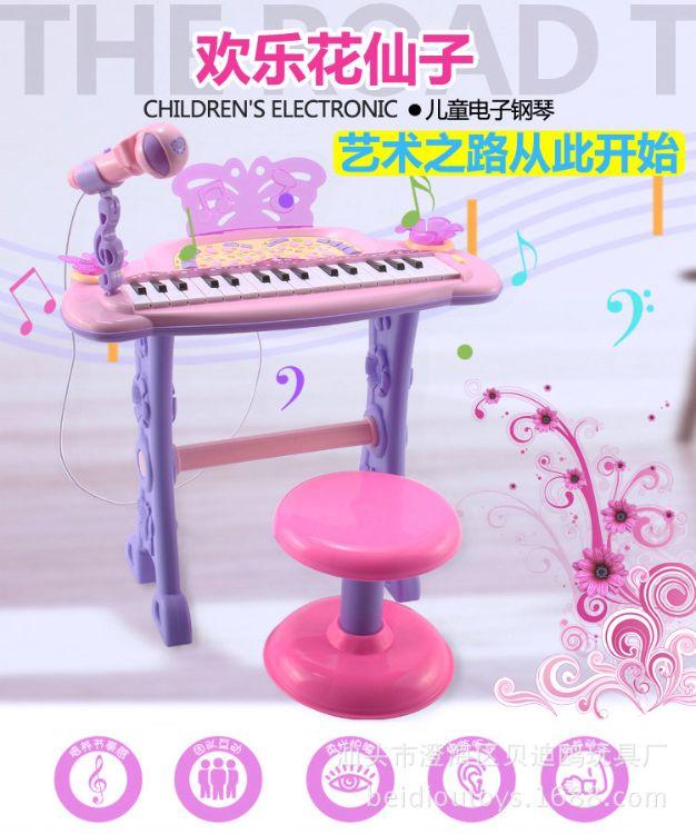 贝迪欧 长腿多功能鼓琴电子琴天籁之音迷你钢琴带话筒BD703