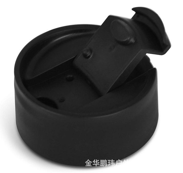 男女情侣保温杯盖子配件 不锈钢保温杯翻片盖 运动水杯塑料盖子