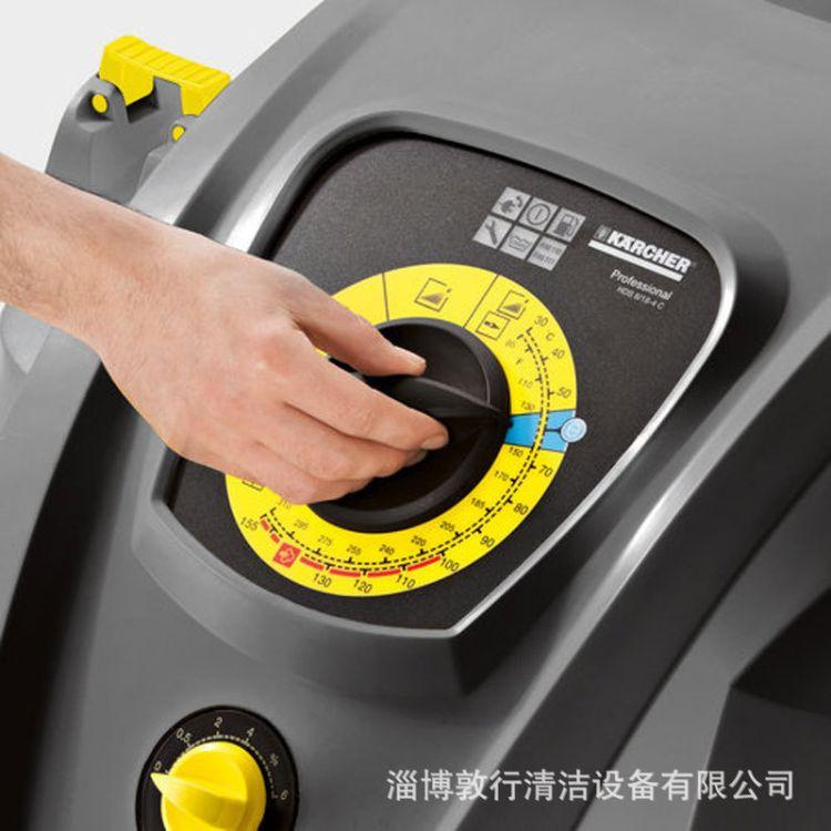 德国凯驰karcherHDS7/16C 工业用高压清洗机 冷热水高压清洗机 常年销售