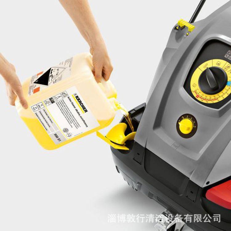 德国凯驰karcherHDS7/16C 工业用高压清洗机 工业用高压清洗机价格 欢迎咨询